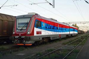 Российский поезд соединит Белград и Косово