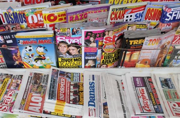 Сербия, пресса, печать, газеты, обзор, новости, Сеница.ру