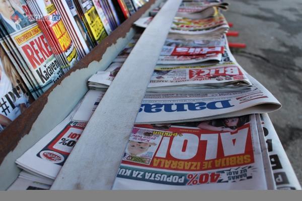 Сербия, новости, пресса, печать, газеты, обзор, новости, Сеница.ру