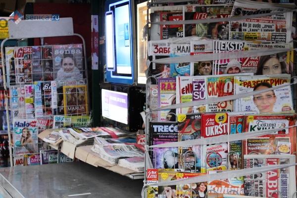 Сербия, пресса, печать, газеты, обзор, СМИ, новости, Сеница.ру