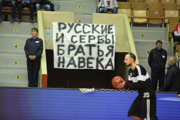 Русские и сербы – братья на века, Волгоград