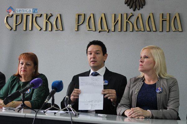 Конференция Сербской радикальной партии
