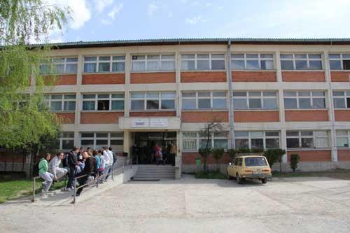 Сербская школа в Косовской Каменице