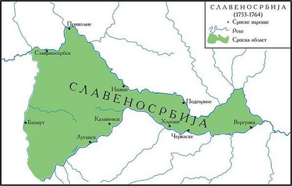Карта Славяносербии