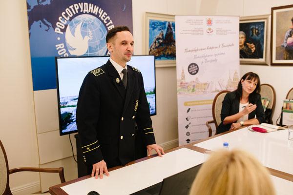 В гостеприимном Белграде впервые прошли «Петербургские встречи»