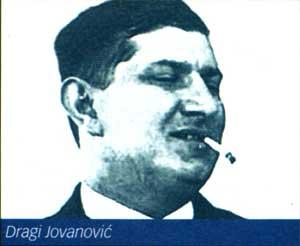 Драги Йованович