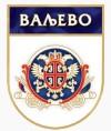 Герб Вальево