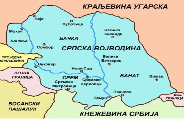 Воеводина в XIX веке