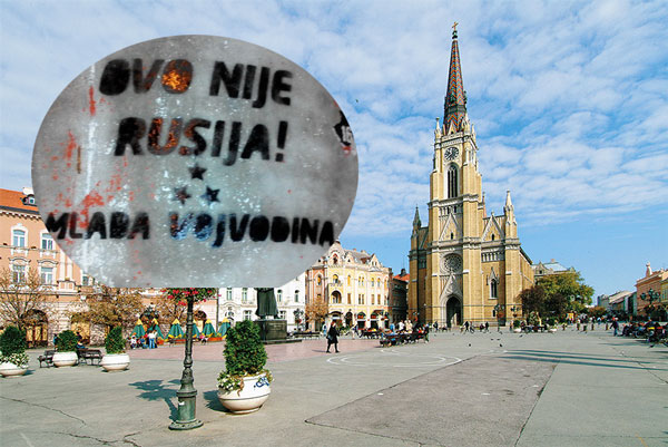 Антирусские граффити появились в Сербии - Senica.ru ...: http://www.senica.ru/serbia/news/antirusskie-graffiti-poyavilis-v-serbii