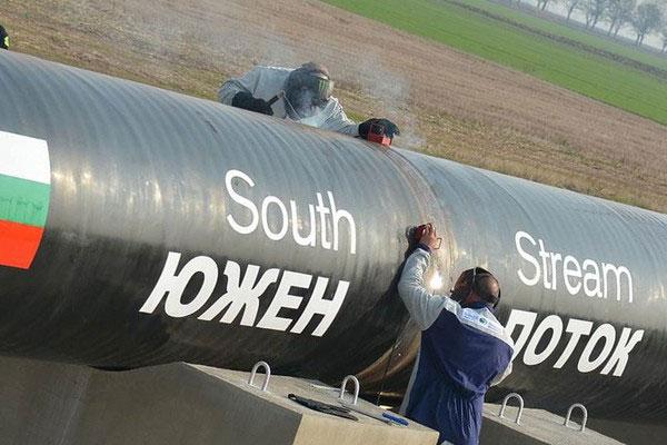 Южный поток, Болгария, Сербия, газопровод, Газпром, газ, жопа, новости, Сеница.ру